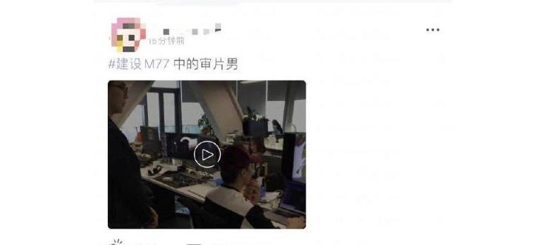 张恒郑爽疑似分手 郑爽回应:没想过分手