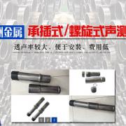 沧州市双洲金属材料有限公司