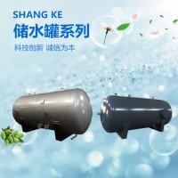 不锈钢储水罐-承压热水储罐
