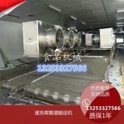 郑州市聚凯机械设备有限公司